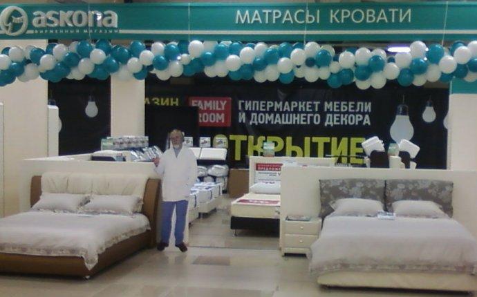 Аскона» теперь в Воронеже! - Новости | Аскона