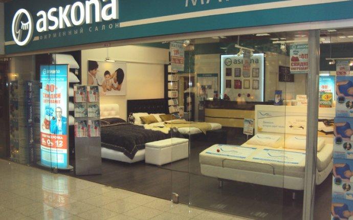 Магазины Аскона в Москве askonaru